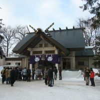 Obihiro Shrine at New Year (新年の帯広神社), Обихиро