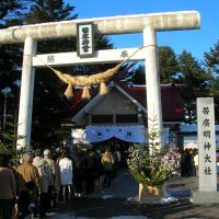 初詣, Обихиро