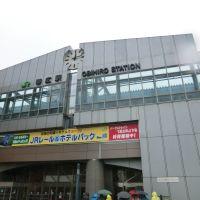 오비히로 역, Обихиро