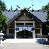 Koen Hachiman Shrine (音更町 公園八幡宮), Обихиро