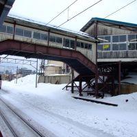 Minami Otaru Station, Отару