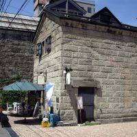 Kita-no-Ice-cream-ya-san, Otaru, Hokkaido, Отару