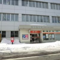 Honchou Rumoi_City Hokkaidou Japan (Rumoi Post Office), Румои