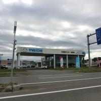 北海道マツダ販売(株)留萌店, Румои