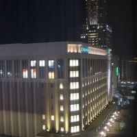 The DAIMARU Sapporo (大丸 札幌店), Саппоро