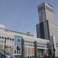 JR Sapporo Station (JR札幌駅、ステラプレイス), Саппоро