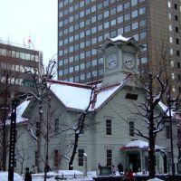 Sapporos Tokei dai, Саппоро