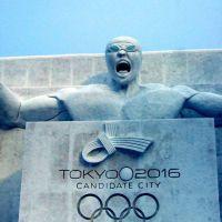 Tokyo Olympics Snow Sculpture, Саппоро