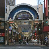 狸小路商店街 四丁目 2009/09/02, Саппоро
