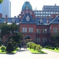 北海道庁 旧本庁舎 2009/09/02, Саппоро