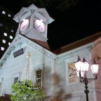 時計台, Саппоро
