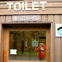 Aki nem tud japánul.. egy kis segítség a pokolban...., Саппоро