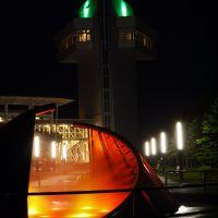 Observation Deck, TOMAKOMAI, 緑が丘展望台, Томакомаи