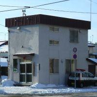 Honcho Police Box, Tomakomai PS (苫小牧警察署・本町交番), Томакомаи