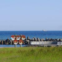 ふるさと海岸 苫小牧, Томакомаи