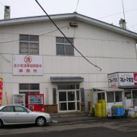 マルトマ食堂, Томакомаи