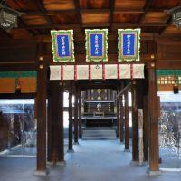 Kibune Jinja Shrine 貴布禰神社 御神殿, Амагасаки