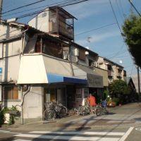 おふくろの味 さつま食堂, Амагасаки