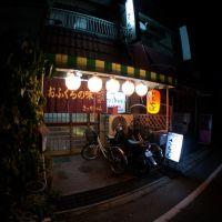 おふくろの味 さっちゃん(沖縄家庭料理), Амагасаки