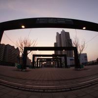 スカイウェイ, Амагасаки