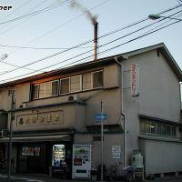 大物新温泉, Амагасаки