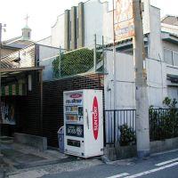 高砂湯, Амагасаки