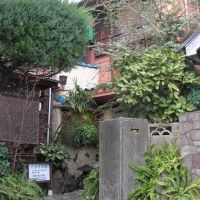 Takeyaso Inn (at Amagasaki City Deyashiki) - 竹家荘旅館 (尼崎市出屋敷), Амагасаки