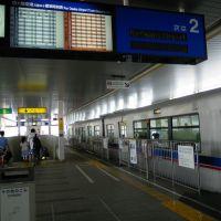 Osaka-monorail Hotarugaike station platform, Итами