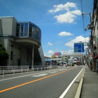 Hankyu Hotarugaike station, Итами