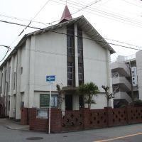 Baika Church, Итами