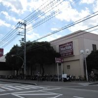 ÆON TOWN AKASHI, Какогава