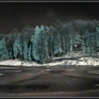 Pond in early winter, Нишиномия
