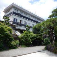 鉄輪温泉2014年6月, Тоёока
