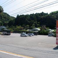 血池地獄2006夏昼, Тоёока
