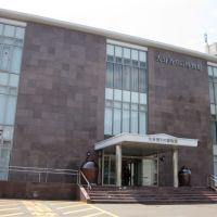 大分香りの博物館, Тоёока