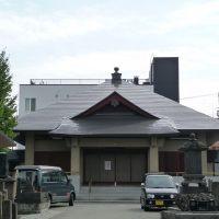 成田山分社 帰命院, Иамагата