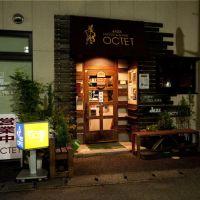 ジャズ喫茶 オクテット, Иамагата
