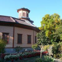 山形市鄉土館  Yamagada  Local Culture Hall, Тендо
