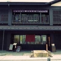 Machiya of water, Nanokamachi Gotenzeki 水の町屋 七日町御殿堰, Тендо
