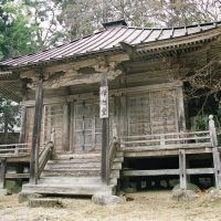 005_5, Тсучиура