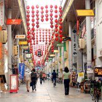 Doujoumon Shopping Arcade, Онода