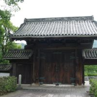 Hancho-mon gate, 旧山口藩庁門, Онода