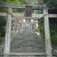 山口大神宮2(F), Онода