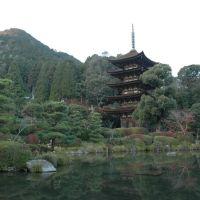 Ruriko-ji, Онода