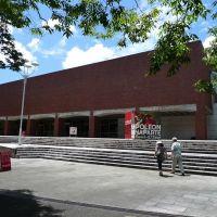 山口県立美術館, Токуиама