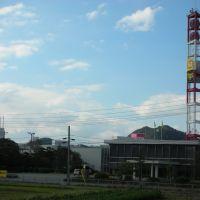 テレビ山口 tys, Токуиама