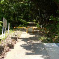 象頭山公園 気晴らしの丘 入口, Токуиама