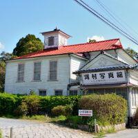 河村写真館, Токуиама