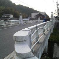 萩往還踏破~鰐石橋, Хаги