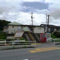 上山口駅, Хаги